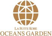 La Suite Kobe Oceans Garden